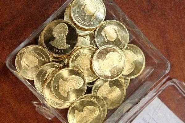 مقصد جدید قیمت سکه را ببینید
