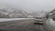 بارش برف و باران در جادههای این استانها