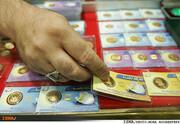 حرکت سکه به سمت کف مقاومتی/آخرین قیمتها پیش از ۴ آذر ۹۹
