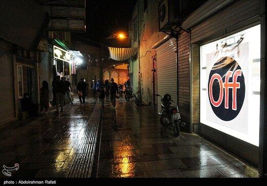 تعطیلی مراکز تجاری همدان در ساعت ۱۸