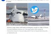 ببینید | سانحه هوایی برای بزرگترین هواپیمای جهان در روسیه