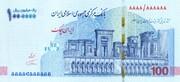 ویژگیهای امنیتی ایران چک جدید را ببینید