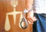 اطلاعیه پلیس: ۲۸۴ اخلالگر ارز و محتکر را بازداشت کردیم