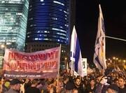 درگیری پلیس رژیم صهیونیستی و معترضان مخالف نتانیاهو در قدس اشغالی