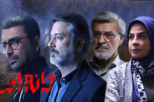 ببینید | اشاره جالب سریال جدید تلویزیون به تروریستی که اخیرا توسط وزارت اطلاعات شکار شد!