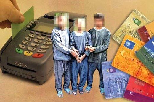 شال فروش اسکیمری در البرز دستگیر شد