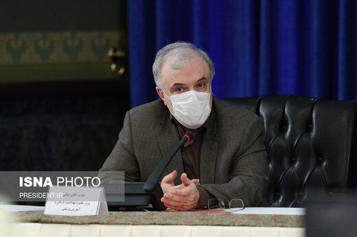 پیامک وزیر بهداشت به مردم درباره محدودیتهای جدید کرونا