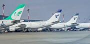 ادامه تعلیق پروازها به انگلستان تا پایان سال