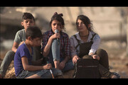 پخش «نتهای مسی یک رویا» در تلویزیون