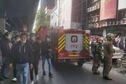 ببینید | آتشسوزی در مرکز خرید علاءالدین