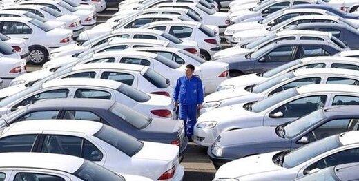 اعمال محدودیت خرید 3 سال یکبار خودرو در بورس