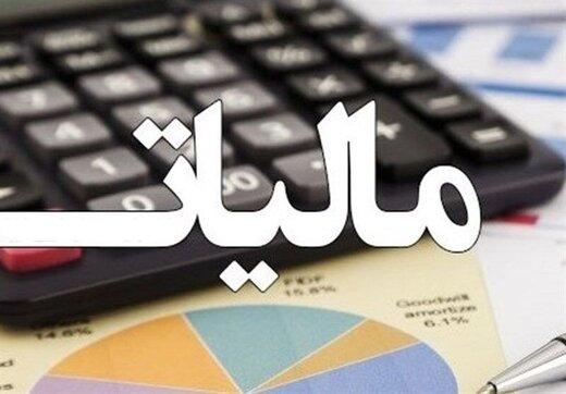 شناسایی ۲۲۰۰۰ مودی جدید مالیاتی در آذربایجانغربی