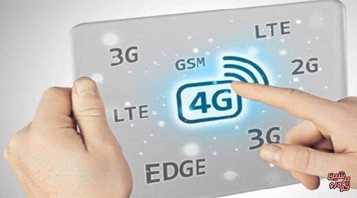 ارتقای تکنولوژی اینترنت همراه ۴۰۶ روستای آذربایجانغربی به نسل سوم و چهارم