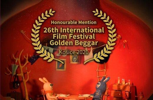 درخشش انیمیشن ایرانی در جشنواره فیلم اسلواکی
