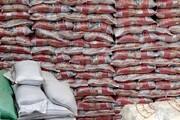 ارزان ترین برنج های موجود در بازار در آستانه ماه مبارک رمضان چند؟