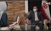 هدف ایران و عراق ۲۰ میلیارد دلار تبادل تجاری در سال است