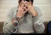 بازداشت گسترده کارچاقکنها، وکیل و کارمند فاسد در قوه قضاییه