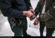 دستگیری سارق مسافرنما که طعمهها را مسموم میکرد