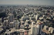 قیمت آپارتمان 10تا 15سال ساخت در نقاط مختلف تهران