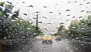 امروز و فردا در این ۱۵ استان باران شدید میبارد