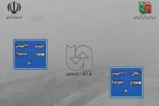 ببینید | بارش برف در آزاد راه تبریز زنجان