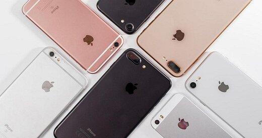 پر فروشترین گوشیهای اپل در بازار