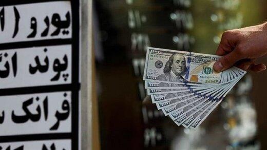 سیگنال مهم بانک مرکزی به بازار ارز