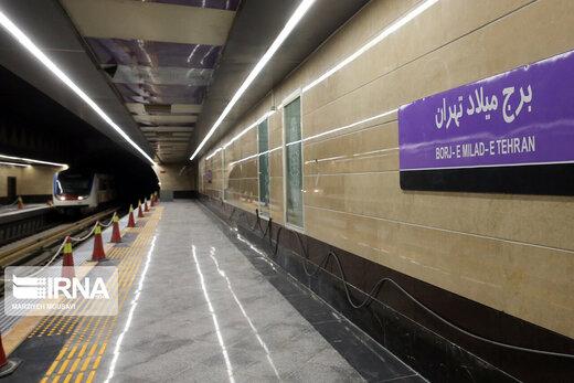 فردا آخرین فرصت دریافت اعتبارات توسعه مترو است