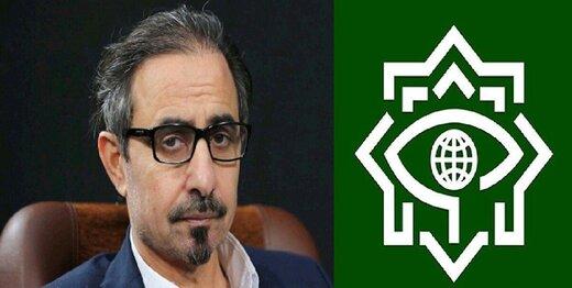 تروریست دست پروده سعودیها در چنگ وزارت اطلاعات ایران +عکس