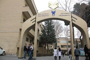 دانشگاه آزاد شهریهها را در رشتههای علوم پزشکی افزایش داد
