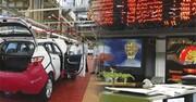 چگونگی عرضه خودرو در بورس کالا/ عرضه ۵۰ درصد خودروها در بازار سرمایه