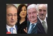 محتملترین گزینههای جانشینی ولید المعلم؛ایا این زن کارکشته وزیرخارجه میشود؟