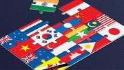 احیای اقتصاد جهانی با تکیه بر آسیای شرقی
