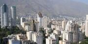 تهران ۴۰۰ هزار خانه بدون سکنه دارد