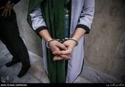 هفتتیرکشی زن جوان و سرقت سکه و دلار از شوهر نگونبخت