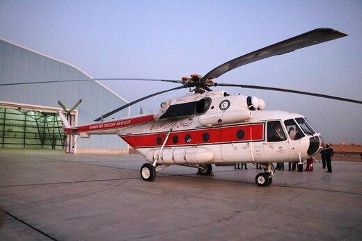 استقرار بالگرد امدادی هلال احمر در پایگاه امداد هوایی جمعیت هلال احمر استان یزد