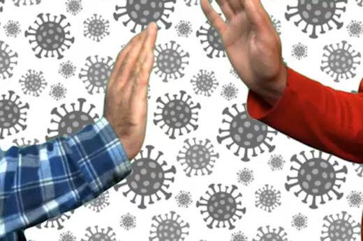 ببینید   در دوران کرونا چگونه دست بدیم؟ این ویدئو را حتما نگاه کنید!