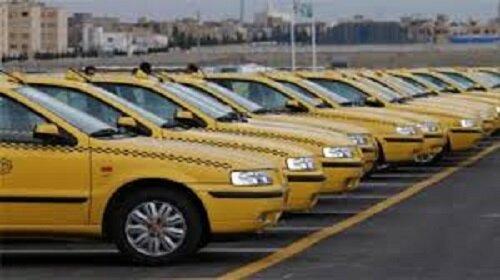 عوارض سال۹۹ تاکسی های کرج بخشیده شد