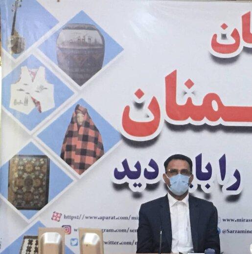 بیمه هنرمندان صنایعدستی استان سمنان با شرایط ویژه