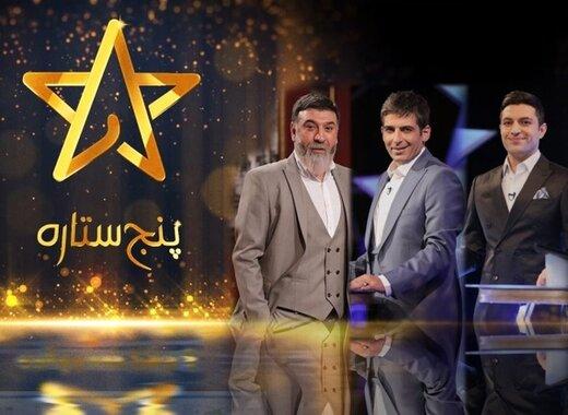 علی انصاریان جایگزین حمید گودرزی در «پنج ستاره» شد