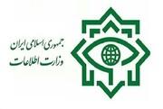 اسناد مهم وزارت اطلاعات از ارتباط مستقیم گروهک تروریستی «حرکة النضال» با سرویس اطلاعاتی عربستان سعودی