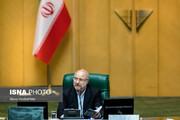 اظهارات قالیباف درباره ترور شهید فخری زاده از تریبون مجلس