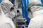 عکس | رونمایی از لباس جدید کادر درمان برای مقابله با کرونا