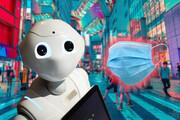 ببینید | رباتی که فاصله اجتماعی و ماسک پوشیدن را به مردم یادآوری میکند