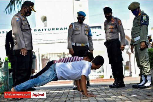 جریمه ماسک نزدن در اندونزی!/عکس