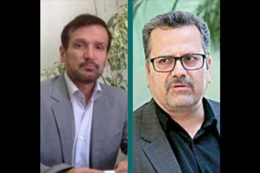 انتصابات تازه در وزارت فرهنگ و ارشاد اسلامی