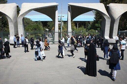 وضعیت قرمز، پذیرش دانشجو در دانشگاه تهران را متوقف کرد/ ۴۰ تا ۵۰ درصد دانشجویان از شهرهایشان برگشتهاند
