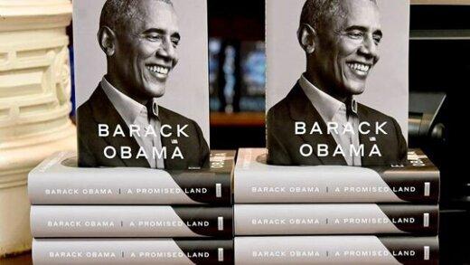 فروش استثنایی کتاب اوباما در یک روز
