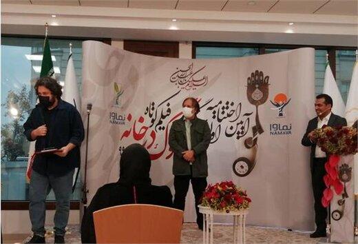 درخشش هنرمند البرزی در نخستین سوگواره «سوگ در خانه»