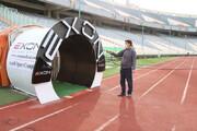 استادیوم آزادی ضدعفونی شد/عکس